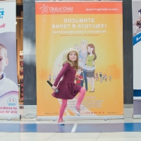 Финал GP KIDS FENCE OPEN 2016-2017 в ТРЦ ARENAcity
